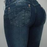 Jeans que Levanta o Bumbum9